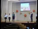 Конкурс Учитель года Янаульского района 2018