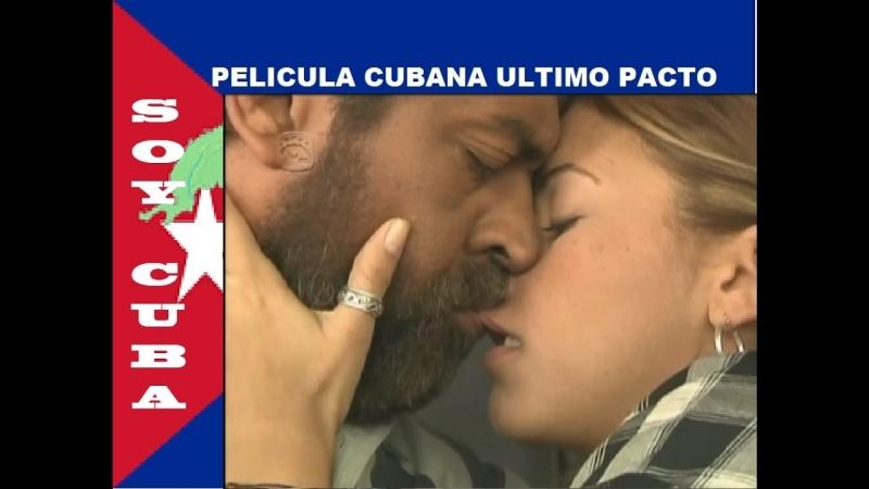 Последние завет El último pacto 2016 Куба