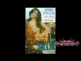 Zerrin Egeliler Erotik Film Afişleri Full HD