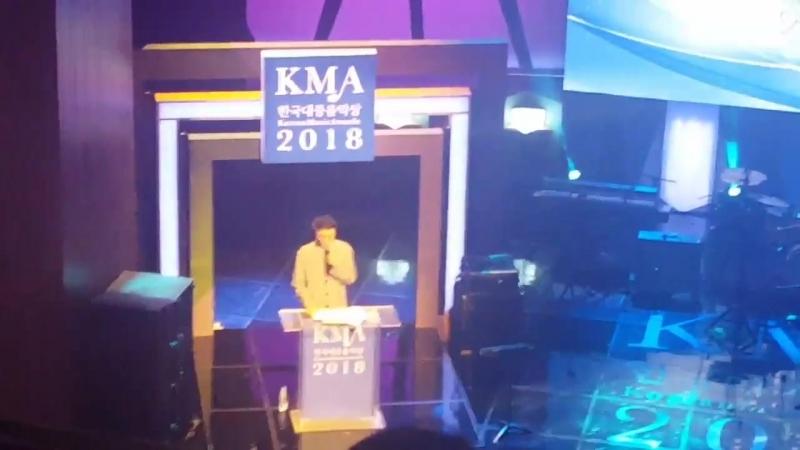 2018 KMA BTS MotY