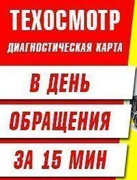 Αнатолий Κириллов