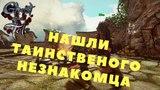 Ghost of a Tale - НАШЛИ ТАИНСТВЕНОГО НЕЗНАКОМЦА (Прохождение игры) #4