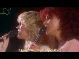ABBA - Slipping Through My Fingers (рус караоке от BSG)(rus karaoke from BSG)