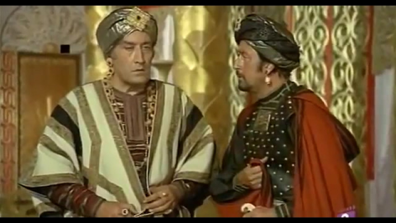 Sinbad and the Caliph of Baghdad 1973