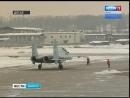 Партию новых истребителей Су-30СМ получил Военно-Морской Флот России. Один из самолетов назвали «Иркутск»