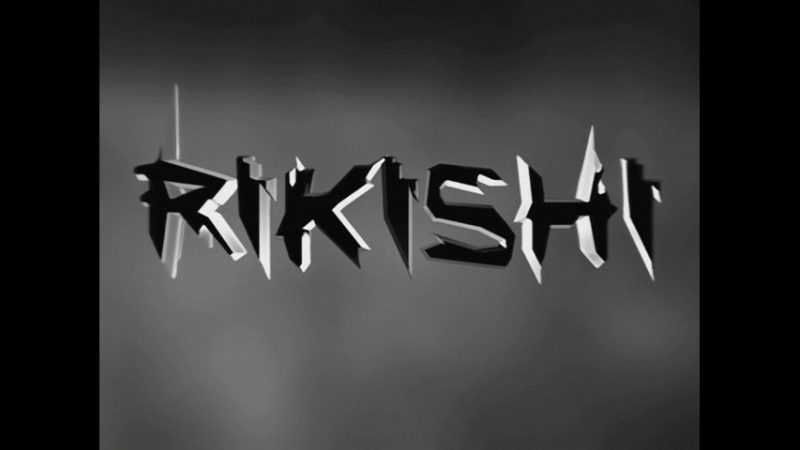 Rikishi Titantron 2000-2001