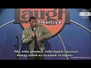 Jerrod Carmichael: Try Not To Laugh [AllStandUp | Субтитры]