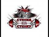 Команда города Барнаула из Алтайского края по силовому экстриму в городе Томске - отбор на главный турнир осени 2017