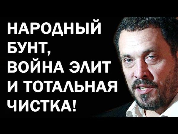 Максим Шевченко - BOT OHA, PEAЛЬHAЯ ПOДДEPЖKA ПУTИHA! 22.03.2018