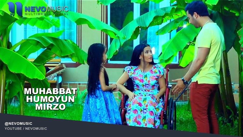 Humoyun Mirzo Muhabbat hayotiy klip Хумоюн Мирзо Мухаббат хаётий клип