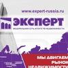 """Сеть Агентств Недвижимости """"ЭКСПЕРТ"""""""
