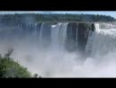 Глотка Дьявола водопад Игуасу.