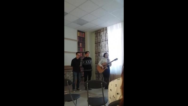 Сплин - Гореть в исполнении Насти Ивониной, Кирилла Ермолаева и Данила Гильманова