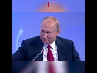 Открытый урок В.В. Путина