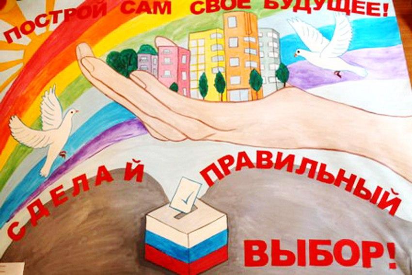 классный час на тему наш выбор-будущее россии своих уроках