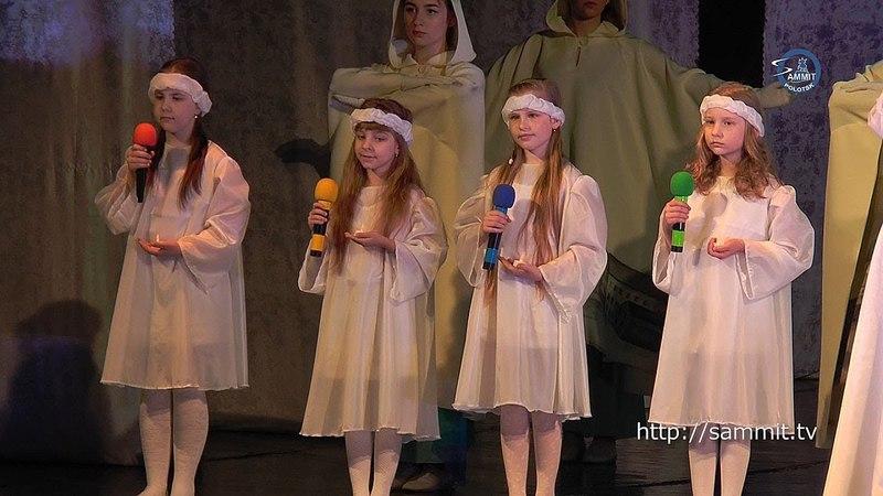 «СаммитТВ»: В Полоцке состоялся детский пасхальный концерт