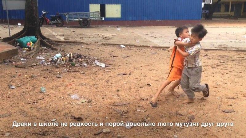 Дети Камбоджи - неожиданная сторона. Как мы подглядывали за жизнью кхмерских школьников.
