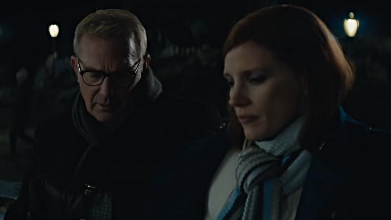 Большая игра (2017) - Фрагмент из фильма