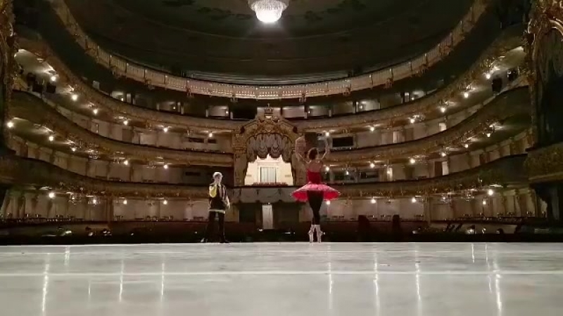Репетиция. .Большой театр . Прима балерина Мария АЛЕКСАНДРОВА