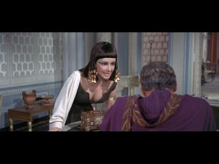 Клеопатра. (1963. США, Великобритания. Советский дубляж).