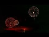 Praise Like Fireworks - Rend Collective Experiment - Lyrics
