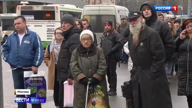 Вокзалы больше не тупики в Москве появятся сквозные ветки наземного метро - Россия 24
