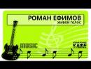 """Музыкальное кафе """"Ромашка"""" №107"""