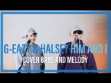 Bars and Melody - Him And I (G-Eazy &amp Halsey cover)