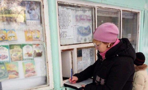 В Ярославле, в поселке Сокол, изъяли контрафактную водку