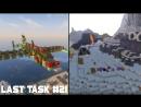 Заквиель Last Task 21 - Квест-Пранк для ЕвгехиПИЛА и ЧЕРНЫЙ Вулкан на базе!