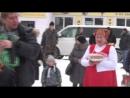 Шипков Игорь на Масленице 18.02.2018г1ч