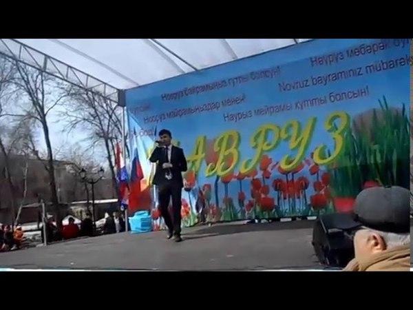 Далер Уралов Навруз байрам 2017