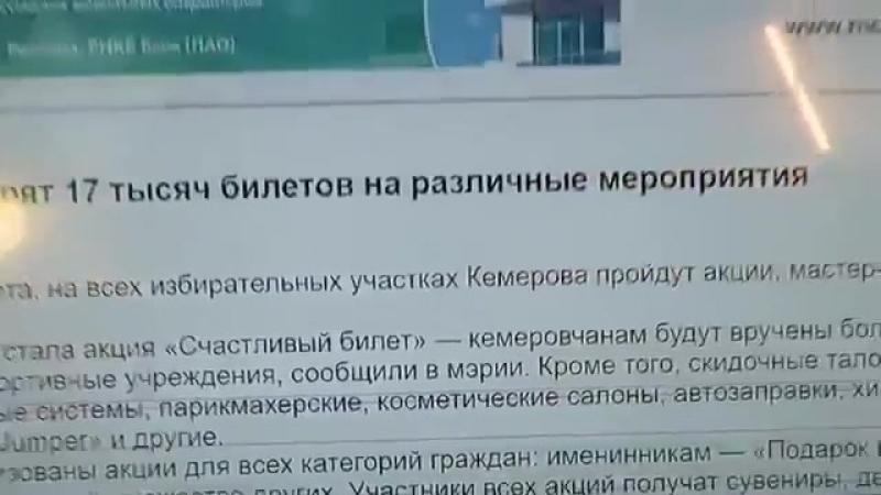 Как перевыборы Путина связаны с трагедией Кемерово
