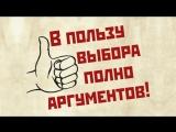 MegaHend_Vologda_20sek_16-9 (1)