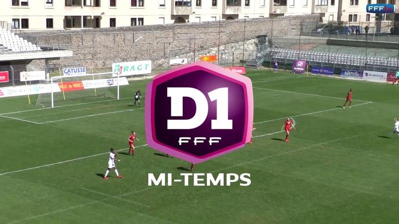 J18 : Rodez Aveyron Football - LOSC (2-1), le résumé
