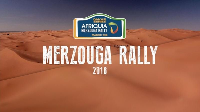 Dakar Series 2018. Afriquia Merzouga Rally (Марокко). Обзор
