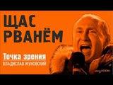 Итоги выборов - Стабилизец, рывок в некуда и полная деградация