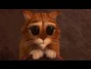 Кот в сапогах: Три Чертенка
