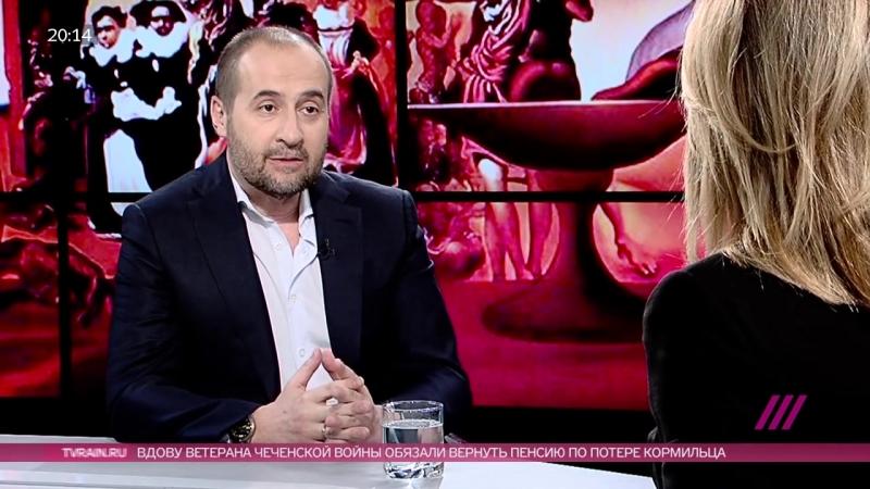 Дождь. Андрей Мовчан про законы экономической физики и протекционизм