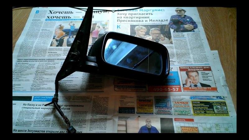 БМВ Е34 Как разобрать боковое зеркало заднего вида BMW E34