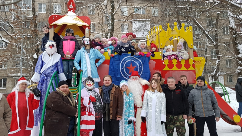 21.01.2018 праздничное мероприятие Елочка, до свидания !
