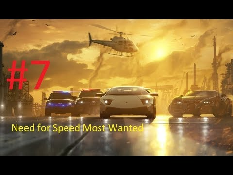 Прохаждение Need for Speed Most Wanted 7