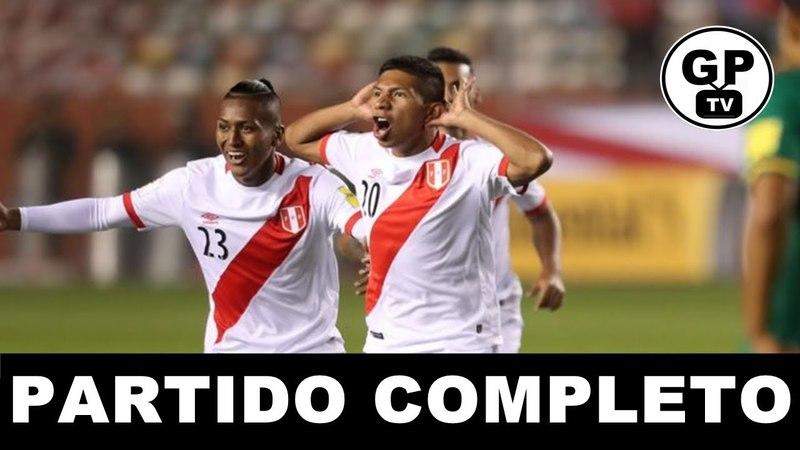 PERU VS BOLIVIA 2 - 1 │ PARTIDO COMPLETO │ELIMINATORIAS RUSIA 2018 ( JUEVES 31/08/17)
