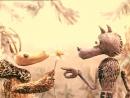 Волк и семеро козлят на новый лад. 1975
