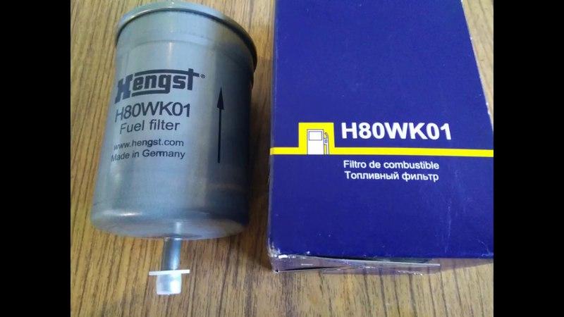 Замена фильтра бензина бмв е34 bmw e34 how to replace petrol filter