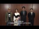 Ямада Такаюки и другие для рекламы Blu-ray и DVD фильма Терраформеры