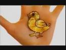 Чибатуха - Цып-цыплята