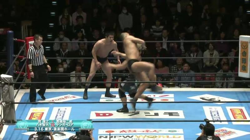 Tomoyuki Oka, Tetsuhiro Yagi vs. Yujiro Takahashi, Tanga Loa (NJPW - New Japan Cup 2018 - Day 7)