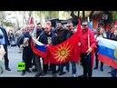Mazedonien Hunderte protestieren gegen Ausweisung von russischem Diplomaten im Fall Skripal