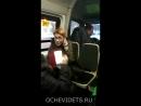Неадекватная пассажирка в маршрутке